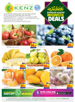 Ramadan Kareem Midweek Deals