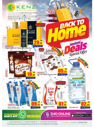 Back To Home Offers