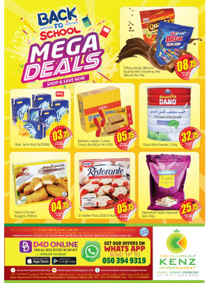 Back to School Mega Deals