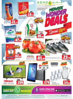 Midweek Wonder Deals