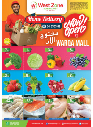 Super Deals - Warqa Mall