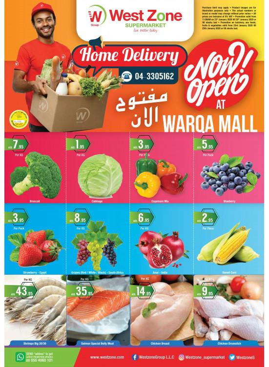 Super Deals - Warqa Mall