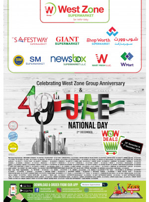 49Th National Day Offers
