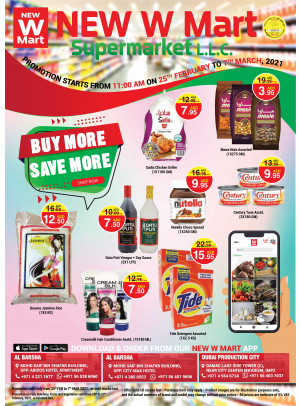 Buy More Save More - West Zone Fresh