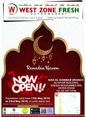 WOW Inaugural Offers & Big Ramadan Discounts - Nad Al Hamar