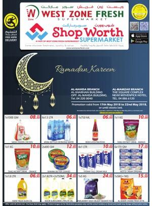 Super Ramadan Offers - Al Nahda3 & Al Mamzar