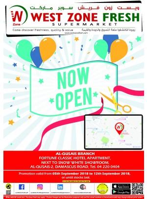 Big Inaugural Offers - Al Quasis 2 Branch