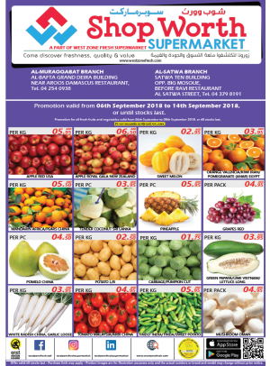 Super Deals - Al Muraqqabat & Al Satwa Branches