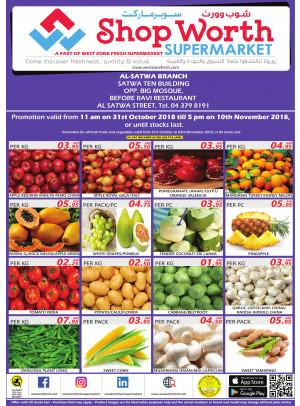 WOW Offers - Al Satwa