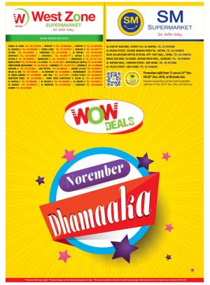 November Dhamaka