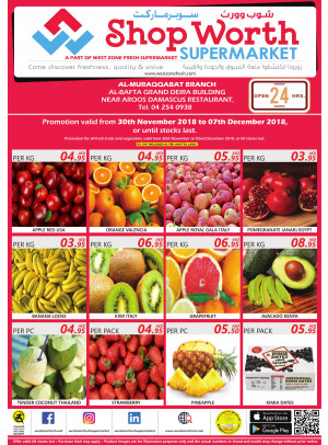Super Deals - West Zone Fresh Al Muraqqabat