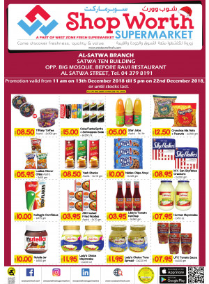 WoW Offers - Al Satwa Branch