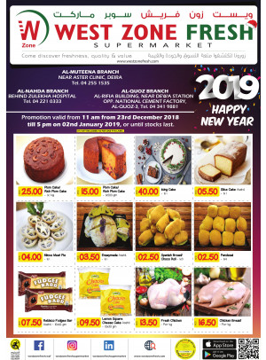 Happy New Year Offers