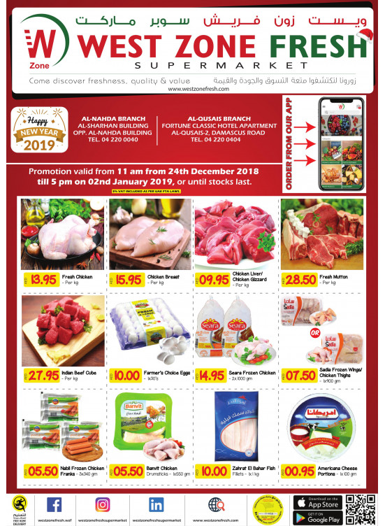 Happy New Year Offers - Al Nahda3 & Al Qusais