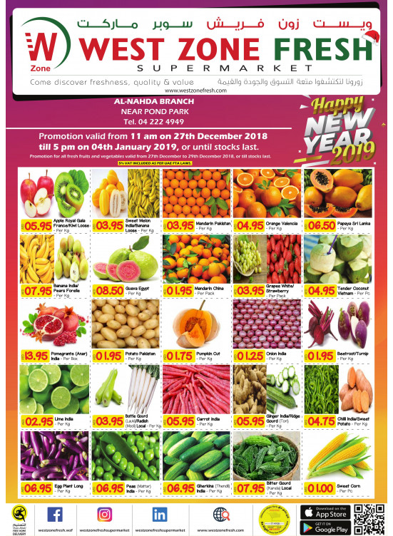 Happy New Year Offers - Al Nahda 2 Branch