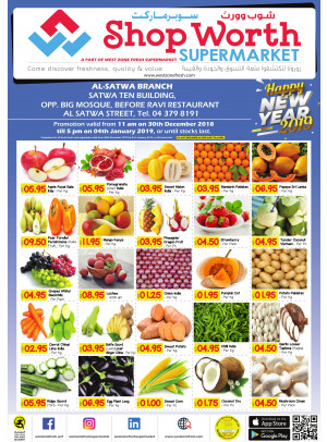 Amazing New Year Offers - Al Satwa