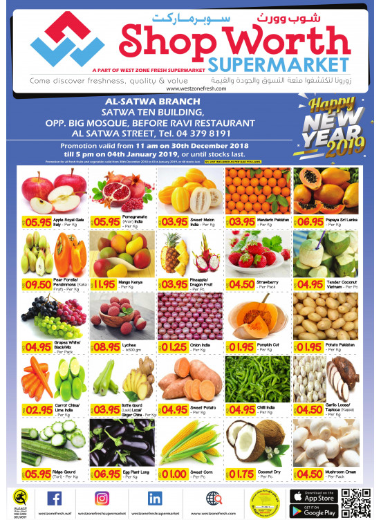 Amazing New Year Offers - Al Satwa