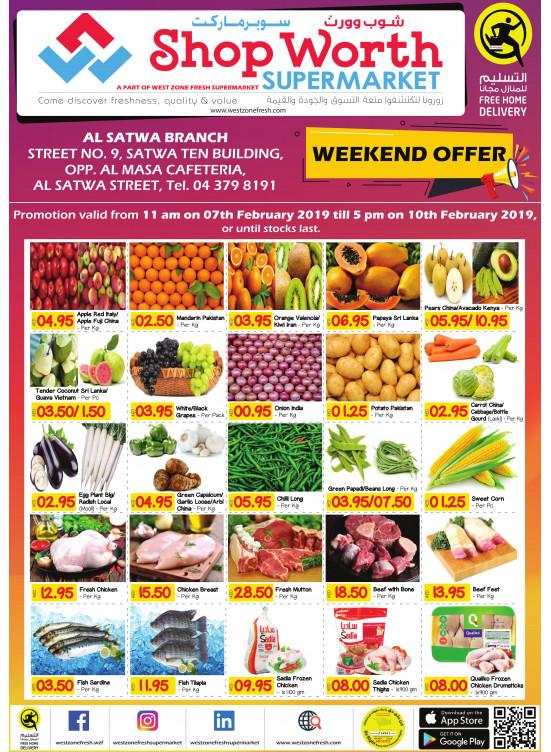 Weekend Offers - Al Satwa