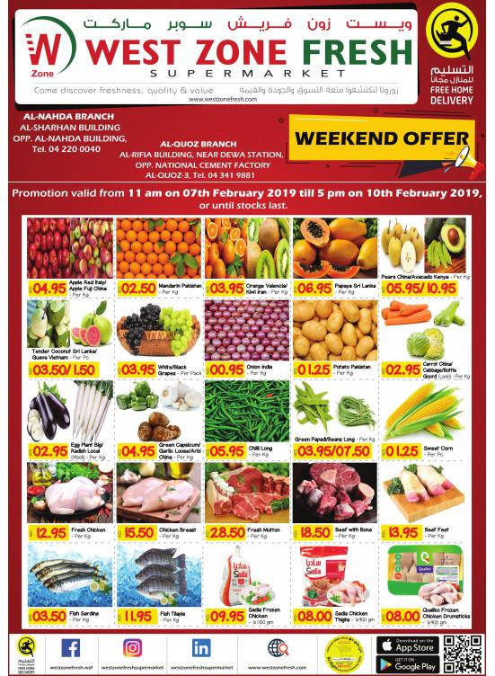 Weekend Offers - Al Qouz & Al Nahda