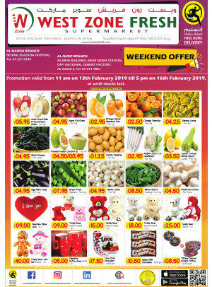 Weekend Offers - Al Nahda & Al Quoz