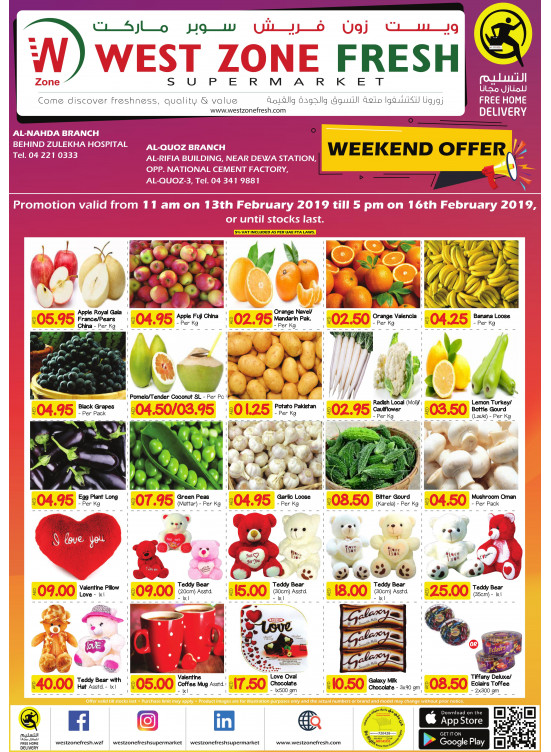 Weekend Offers - Al Nahda & Al Quoz from West Zone until