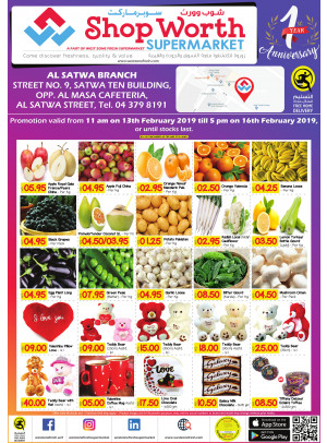 WoW Deals - Al Satwa