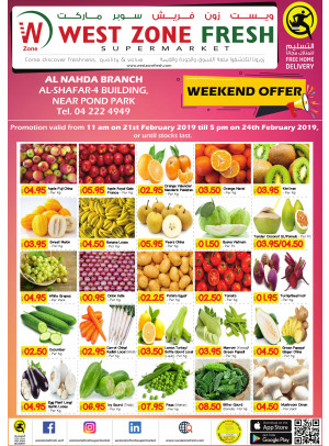 Weekend Offers - Al Nahda 2