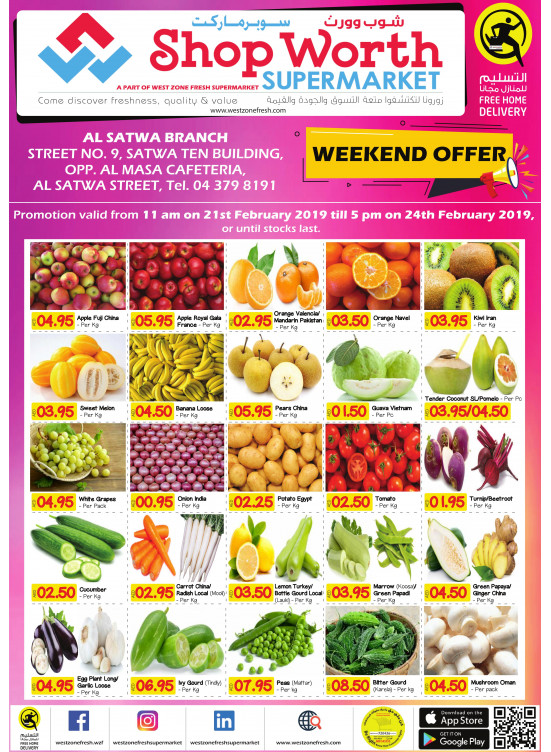 Weekend Offers - Al Satwa