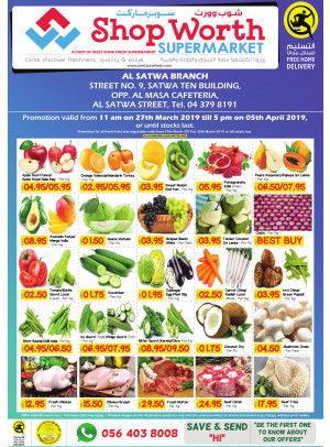 Amazing Offers - Al Satwa