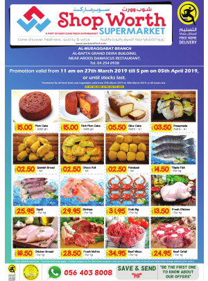 Super Deals - Al Muraqqabat