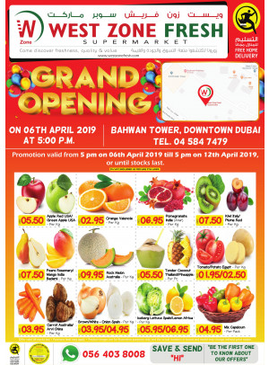 Grand Opening Offers - Downtown Dubai