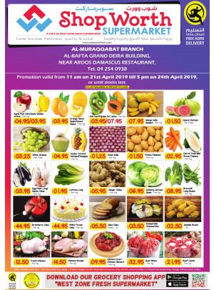 WoW Deals - Al Muraqqabat