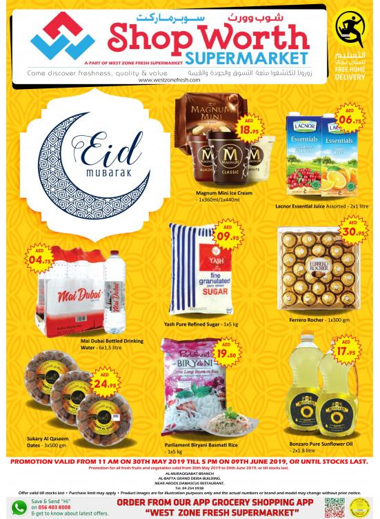 Eid Mubarak Offers - Al Muraqqabat