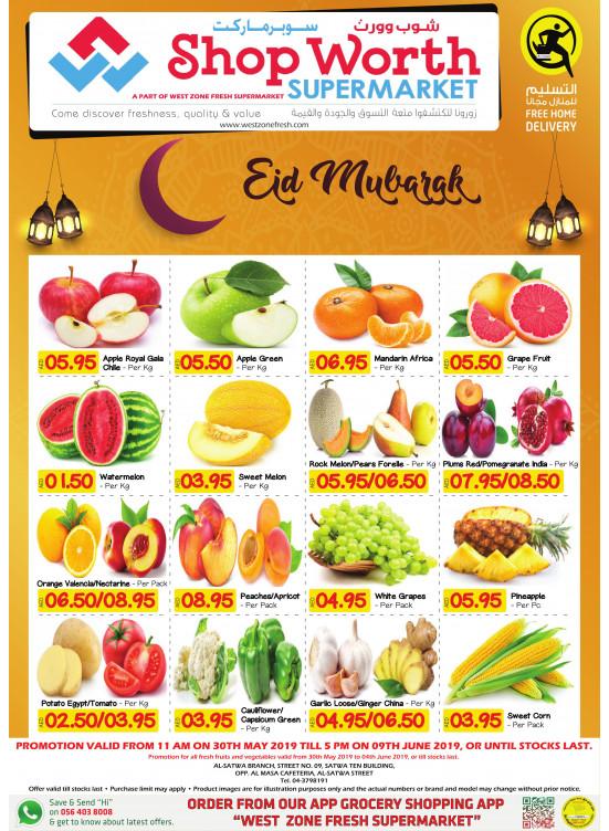 Eid Mubarak Offers - Al Satwa