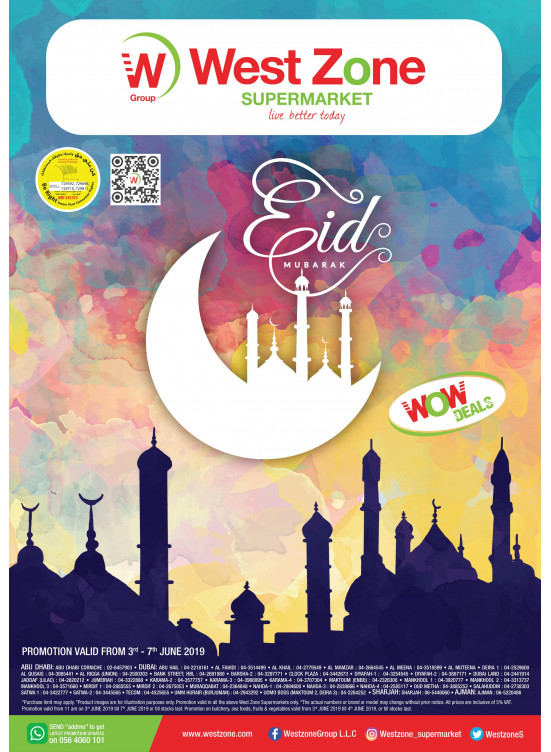WoW Eid Deals