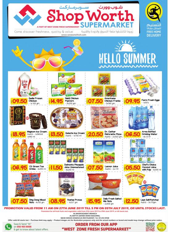 Hello Summer - Al Muraqqabat