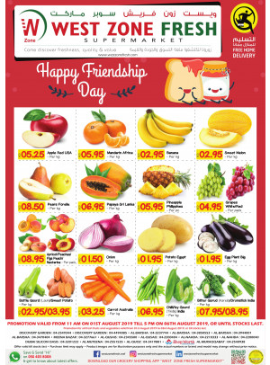 Happy Friendship Day Offers