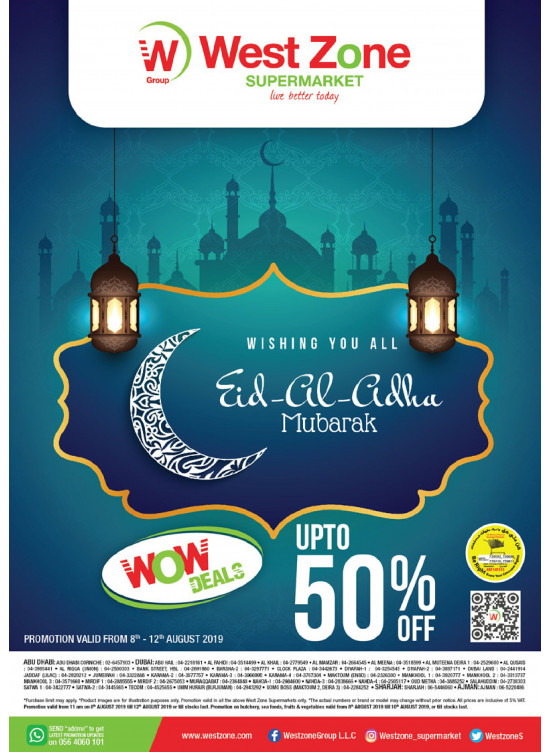 Wow Eid Deals - Up To 50% Off