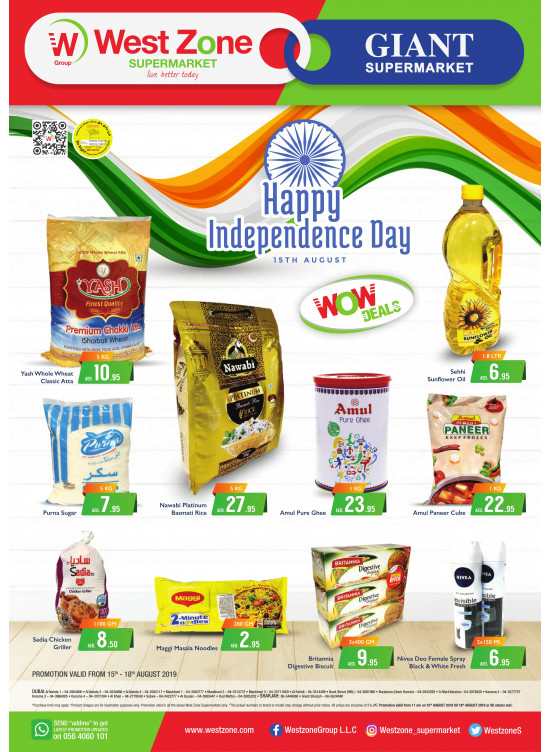 Happy Independence Day Offers