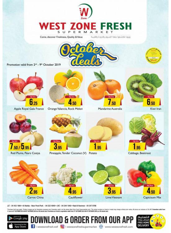 October Deals