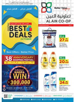 Monthly Best Deals