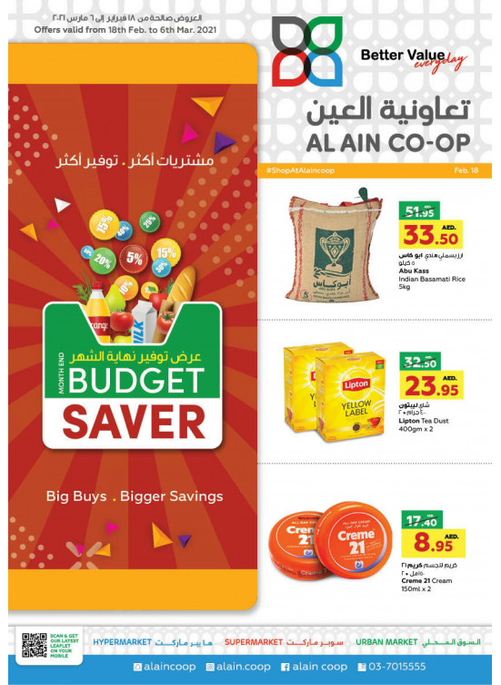 Month End Budget Saver