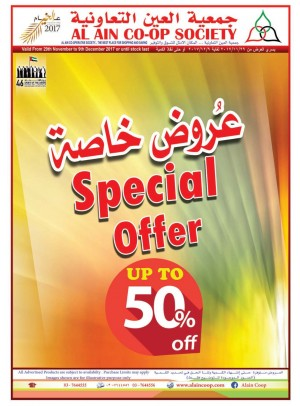 Special Offers - Up to 50% Off