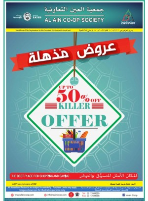 Killer Offers - Up To 50% Off