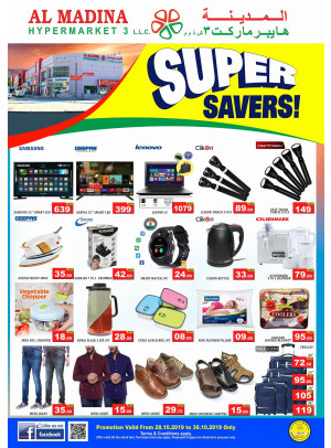 Super Savers - Muhaisnah 2