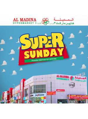 Super Sunday Offers - Muhaisnah 2