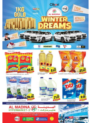 Winter Dreams - Al Madina Hypermarket 2 Jabel Ali