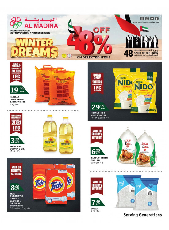 National Day Offers - 48% Off