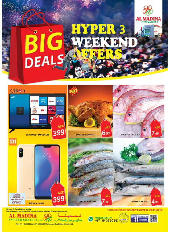 Big Weekend Offers - Muhaisnah 2