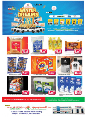 Midweek Offers - National Paints
